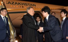 Official visit to Japan